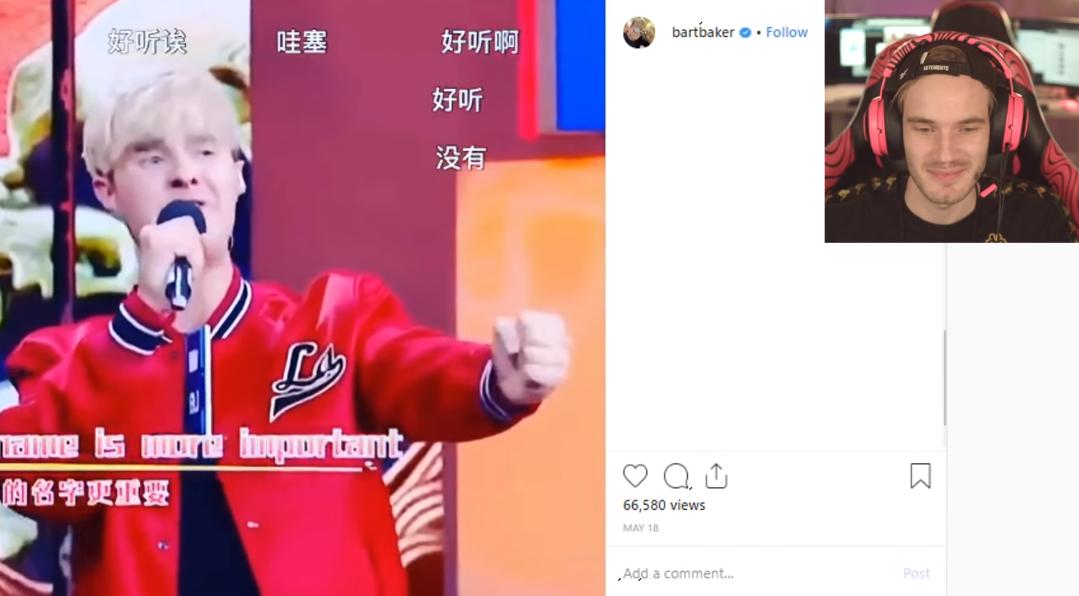 PewDiePie在影片中調侃另一位 YouTuber「 Bart Baker 」,並稱 Bart Baker為了博取中國網友的青睞,不惜創作許多符合他們口味的作品。圖 : 翻攝自PewDiePie影片