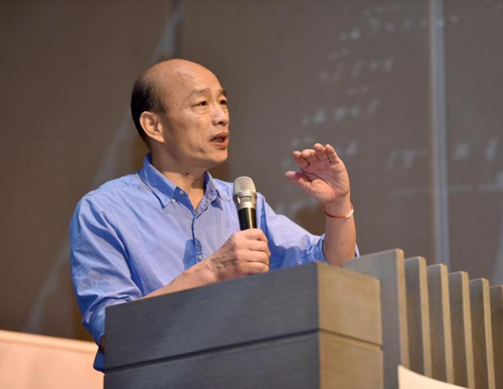 前高雄市長韓國瑜。 圖:翻攝韓國瑜臉書(資料照)