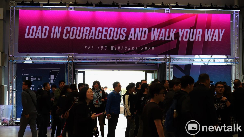 本屆 WirForce 的標語勉勵玩家能帶著勇氣前行