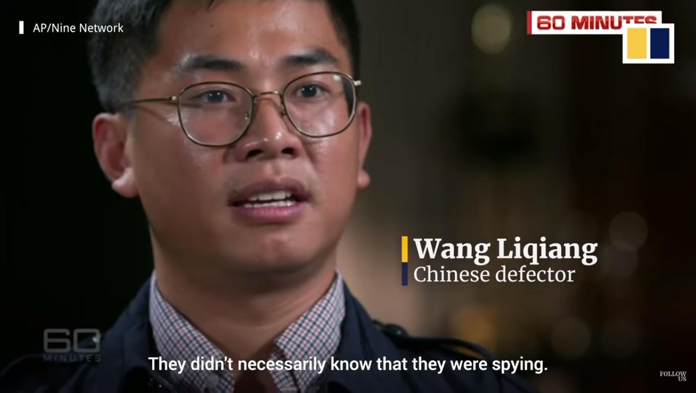 中國共諜王立強。 圖:翻攝YouTube