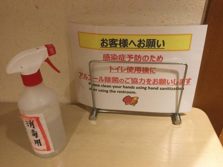 日本許多餐廳不僅進門,連完廁後也要求客人酒家消毒。 圖:劉黎兒攝影