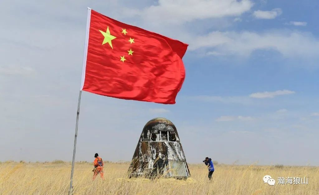 此艘試驗船為中國建立太空站揭開序幕。 圖:翻攝自「 軍武酷」公眾號
