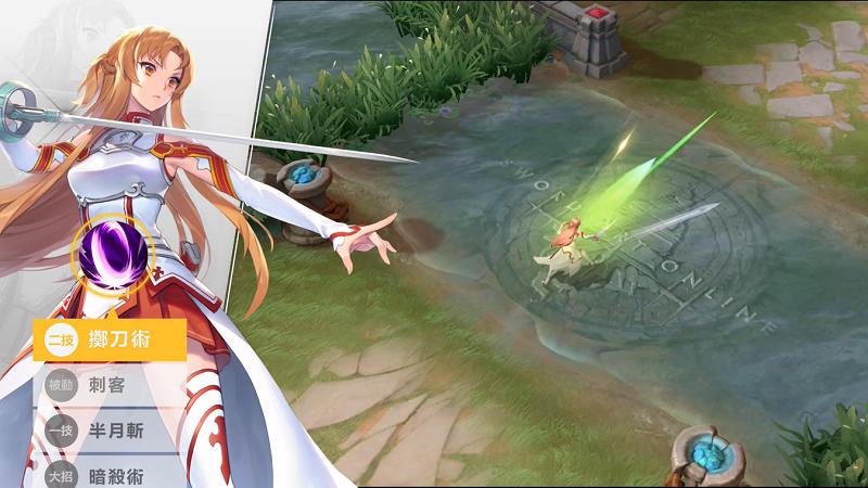 桐人攜手亞絲娜與玩家一起體驗全新的傳說對 圖:Garena/提供