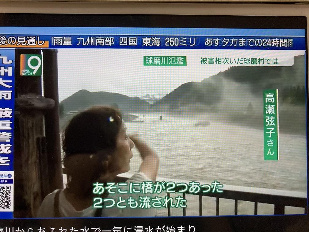 兩座鋼柱鐵橋也遭沖走。 圖:翻攝自NHK7日9點新聞