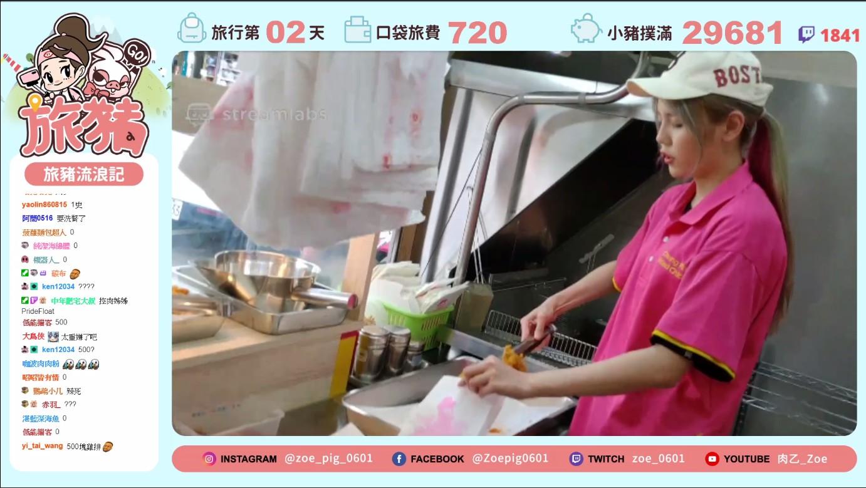 Zoe於新竹炸雞店打工,當天還有粉絲看到直播特地到場光顧 圖:電狼娛樂/提供