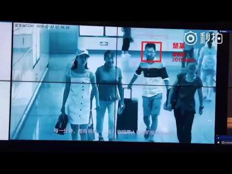 英國最新調查顯示,全球設置最多監視器的20個城市裡面,中國就包辦18個城市,且中國安裝的攝影鏡頭數目是全球總數的一半。圖為人臉辨識系統。 圖 : 翻攝自秒拍