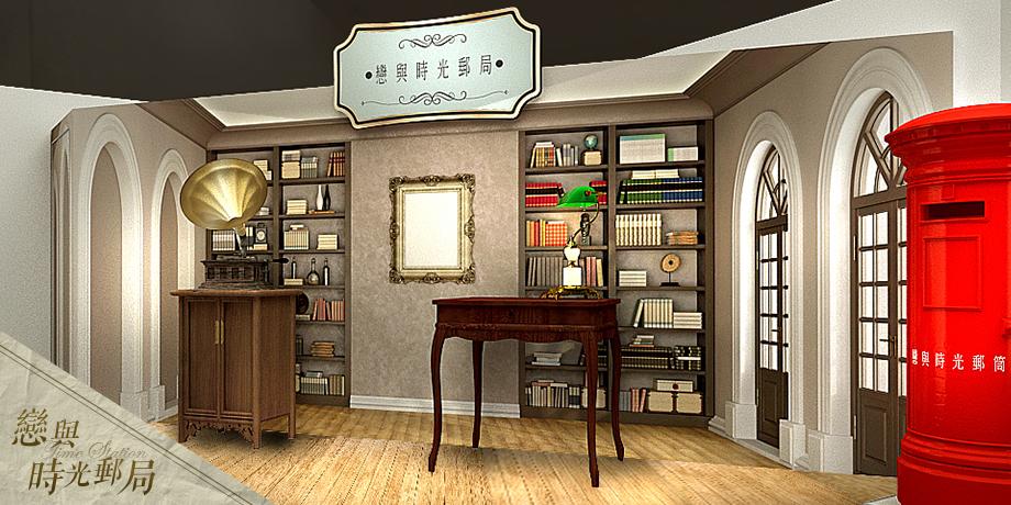 玩家可在「戀與時光郵局」撰寫限量明信片。 圖: Netmarble /提供