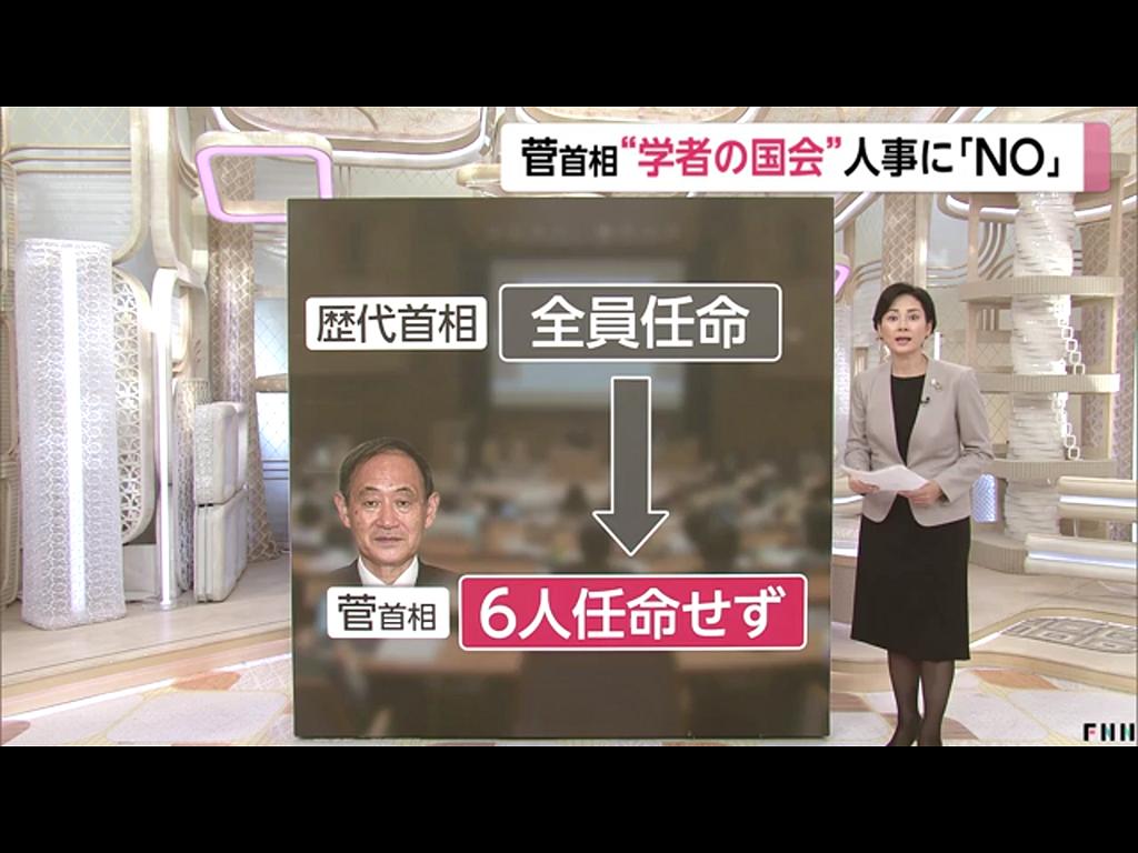 連保守系的富士電視也只好強調菅義偉做的是破天荒的事。 圖:攝自富士電視