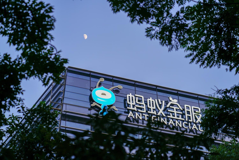 中國證監會懷疑螞蟻集團IPO違反利益衝突,介入調查。 圖:翻攝自螞蟻集團官網