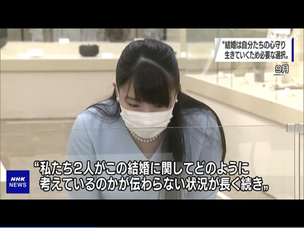 真子在父親秋篠宮完成立皇嗣之儀後就在13日宣布自己確定要跟小室圭結婚。 圖:翻攝自NHK新聞