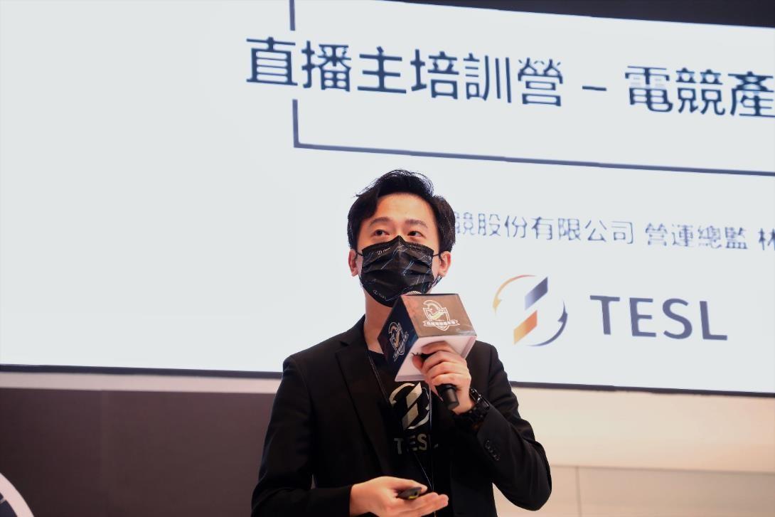 TESL台灣電競聯盟總監林祐良簡介電競產業 圖:TESL/提供