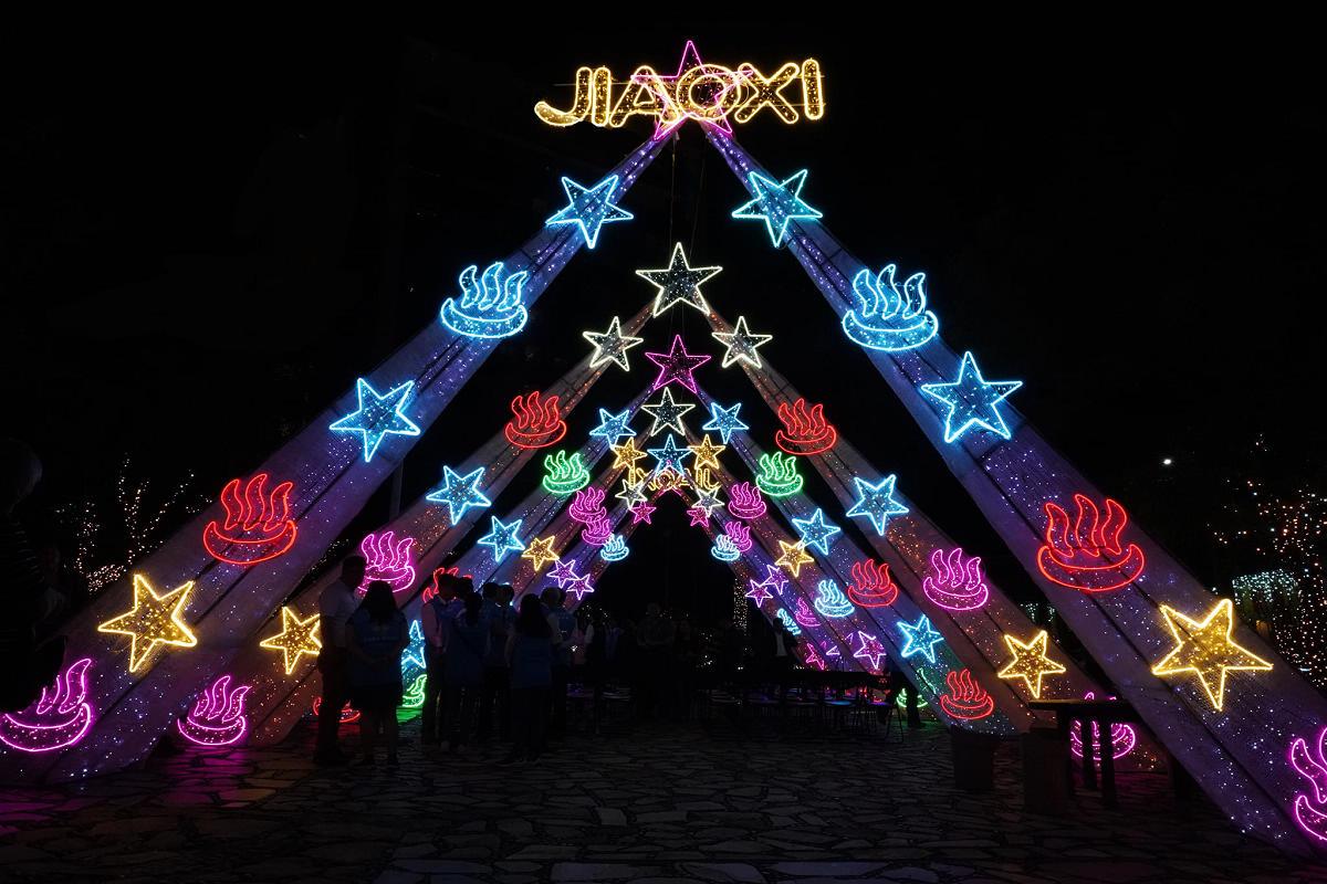 宜蘭礁溪溫泉燈光季。 圖:礁溪鄉公所/提供