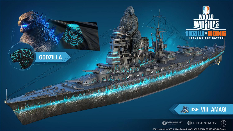 藍色系的《哥吉拉戰隊》將由41,217噸重的日本天成號主力艦代表。 圖:戰遊網/提供