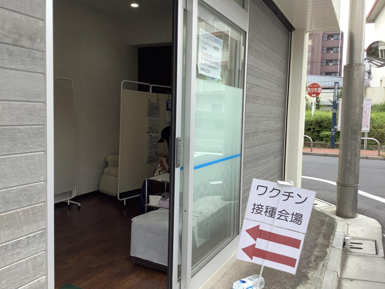 日本各地小診所也都加入開打疫苗行列,AZ最適合。 圖:劉黎兒攝影