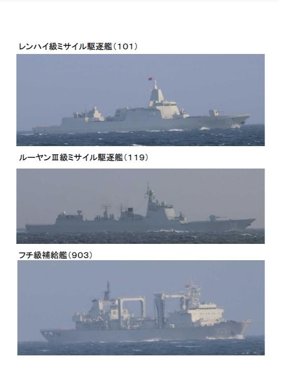 日本防衞省統合幕僚監部8月24日通報中國解放軍055型驅逐艦「南昌號(101)」等4艘軍艦通過對馬海峽駛入日本海。 圖:翻攝日本防衞省統合幕僚監部網頁
