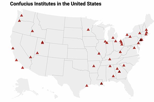 截至2021年7月9日,全美學者協會統計在美國尚存41所孔子學院。 圖:翻攝全美學者協會網站
