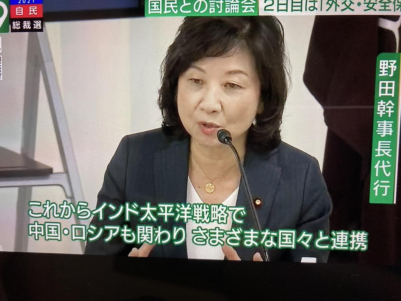 野田聖子是二階挺出的泡沫候選人,利用此時不斷挺中國,要讓中國加入CPTPP外,還要跟中俄聯手。 圖:攝自NHK