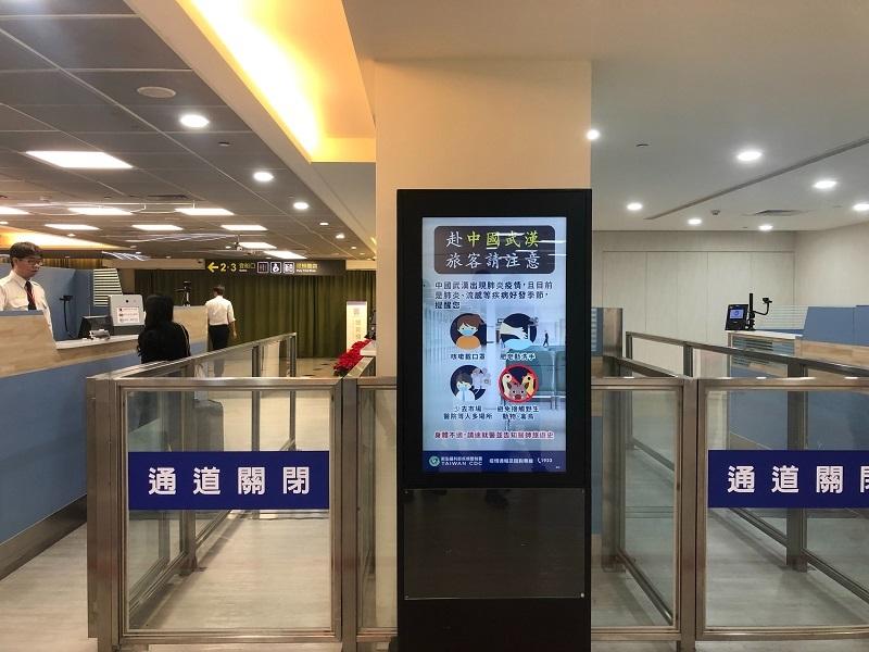 武漢新型冠狀病毒患者暴增,疾管署推測有2種可能性,一是人傳人,二是其他傳統市場也有動物感染源。圖:內政部移民署/提供