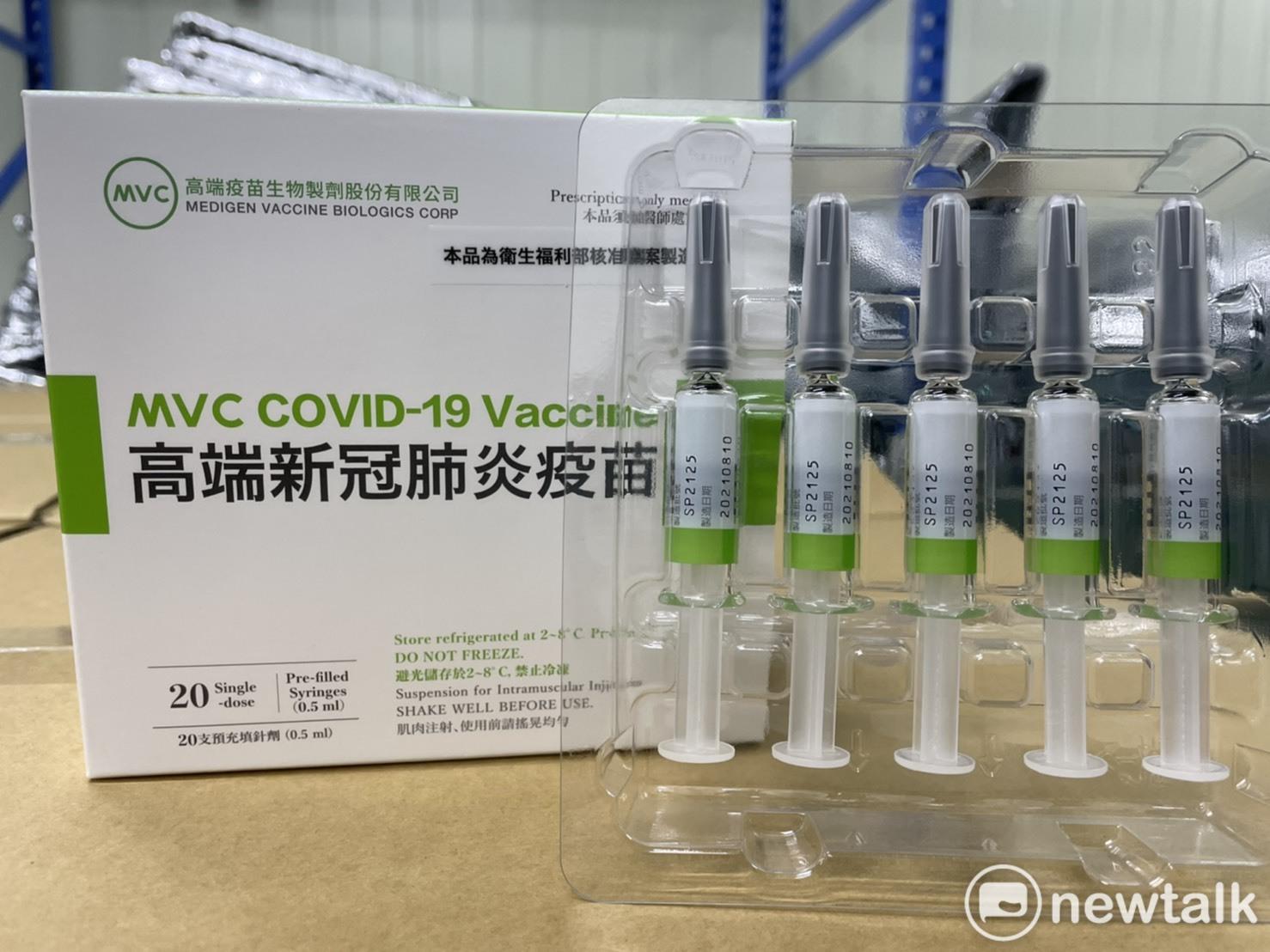 高端疫苗針劑。圖 : 張正霖 / 攝