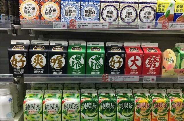 飲料排字引發聯想。