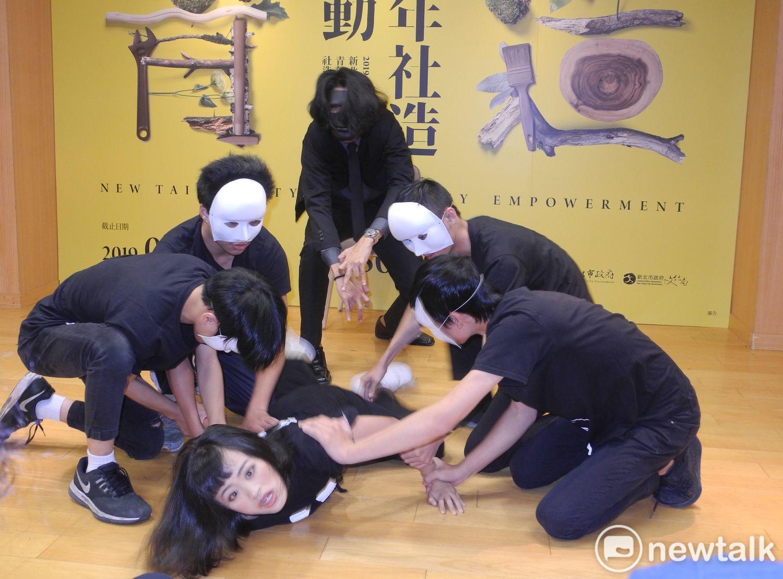 「逆風劇團」在「新北青年社造行動」記者會中演出戲劇,傳達高關懷少年在逆境中尋找自我價值的渴望。圖:王峻昌/攝
