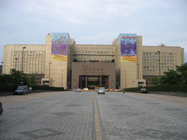 台北市政府再爆發涉貪弊案。圖:翻攝台北市政府維基百科