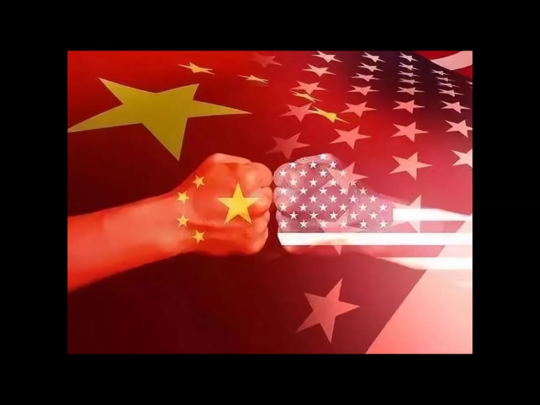 中美「相向而行」還是「迎頭痛擊」?(示意圖)。圖:翻攝自Youtube