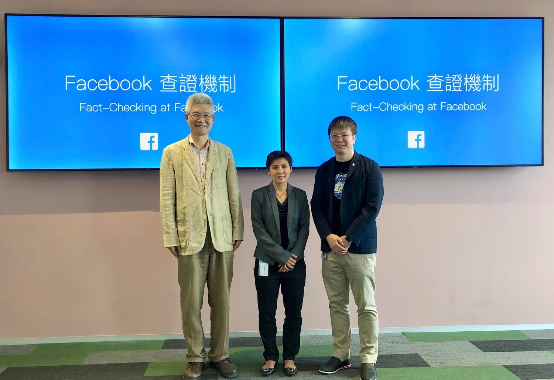 Facebook在台灣啟動第三方事實查證計畫。圖:Facebook/提供