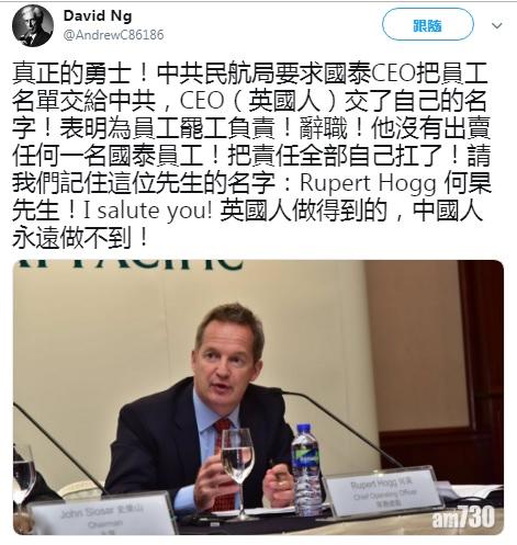 網友David Ng在推特上po文,表示何杲是真正的勇士!圖:翻攝自David Ng推特