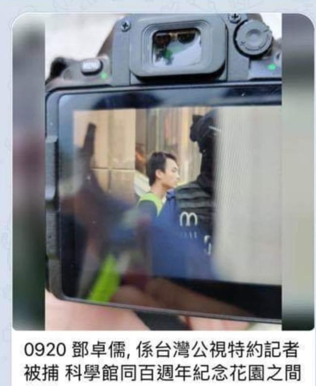 公視特約導演鄧卓儒17日在香港尖沙咀一帶被港警拘捕,家屬證實鄧卓儒19日晚間獲釋返家。圖:翻攝自「A For Adrian」臉書粉專