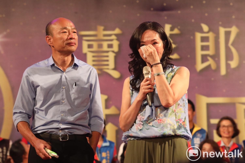 高雄市長韓國瑜與李佳芬。圖:張良一/攝(資料照片)