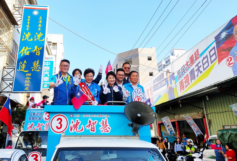盧秀燕率市議員們陪沈智慧以車隊遊行方式沿街拜票。圖:沈智慧競總/提供