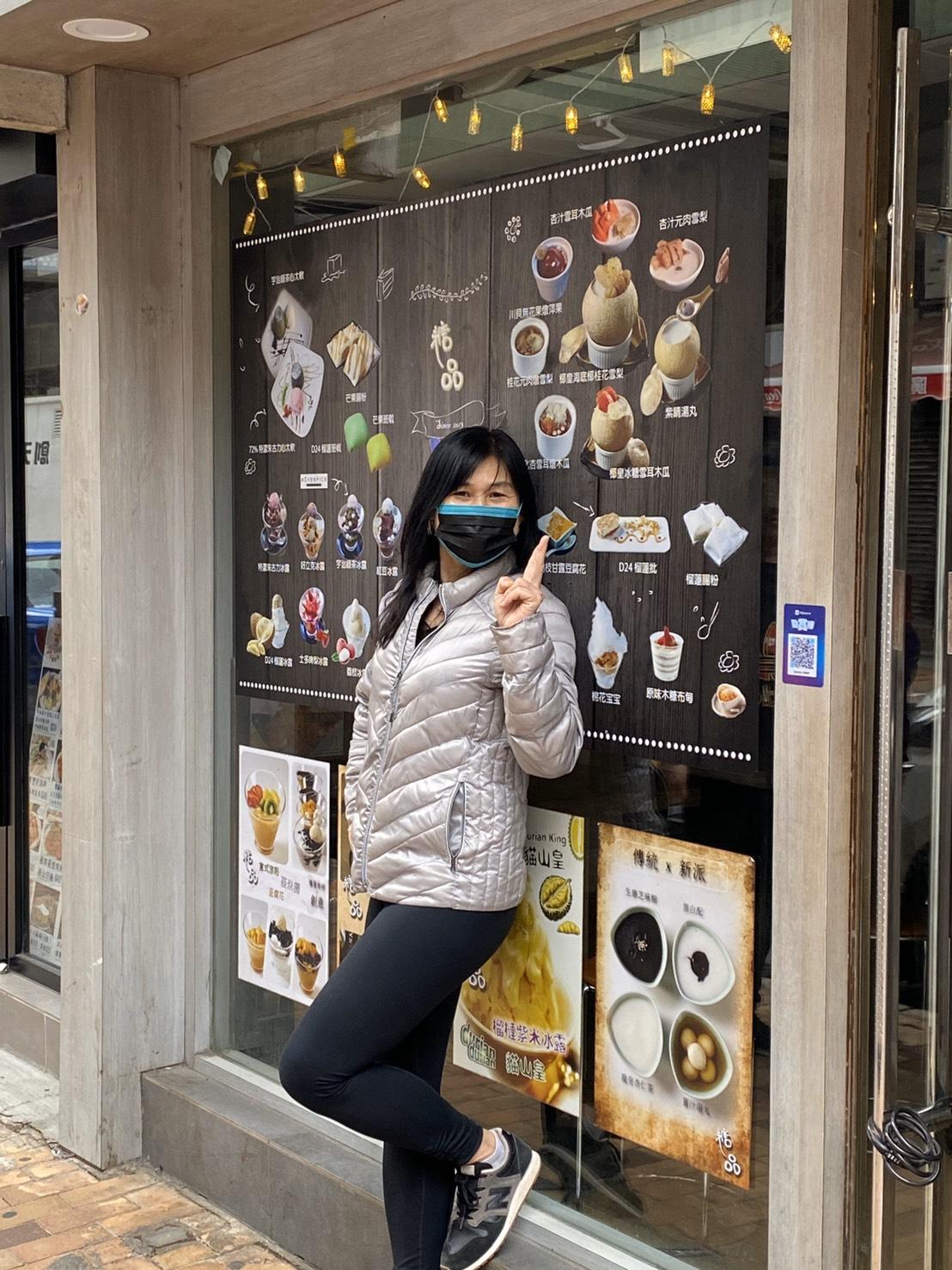 驚險迴避入境武漢的台籍美國學者陳建妃於香港留影。圖:陳建妃(Chien-Fei Chen)/提供
