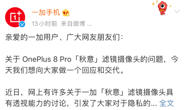 中國這款手機竟有「透視」功能