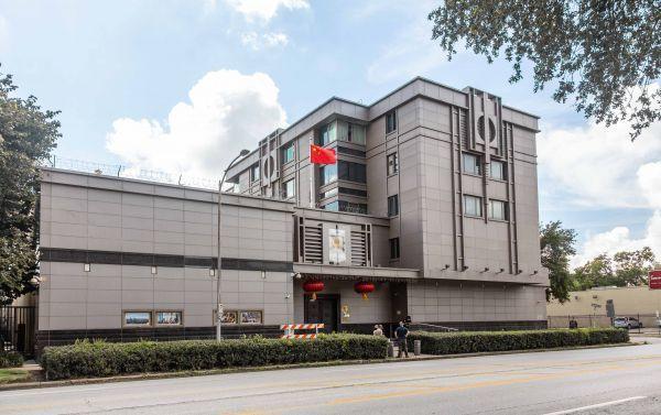 中國駐休斯頓總領事館。圖:翻攝自新華社
