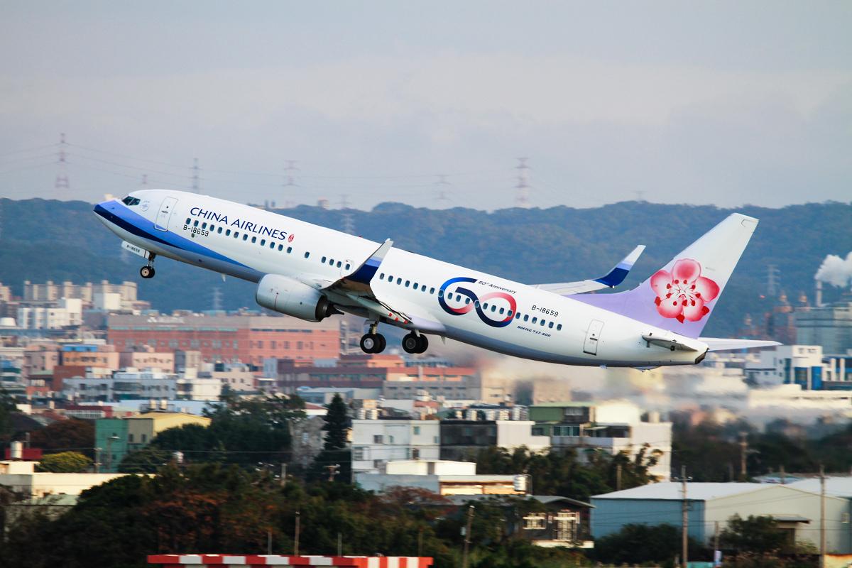 華航也將跟進放大台灣」!林佳龍:最快9月底提案