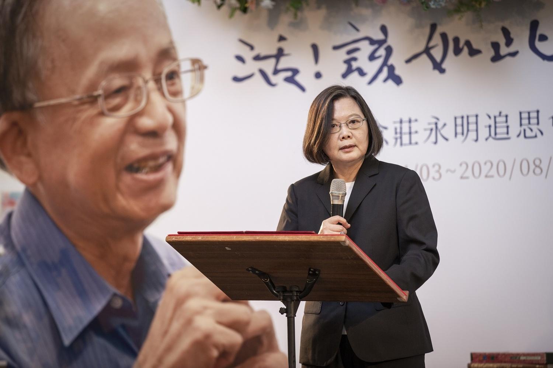 總統蔡英文23日出席史學專家莊永明追思會圖:總統府提供