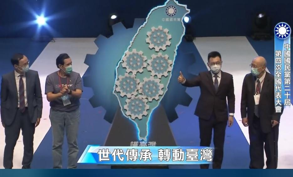 尷尬!國民黨歷任黨主席排齒輪喊「轉動台灣」結果卻互卡