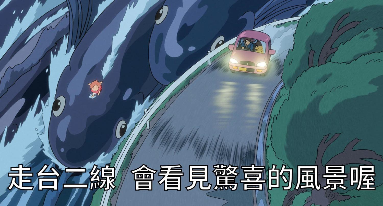 林佳龍跟上「第一屆推特吉卜力大喜利大賽」,推薦民眾連假出遊可走台2線濱海公路,欣賞絕美海景。圖:翻攝自林佳龍臉書