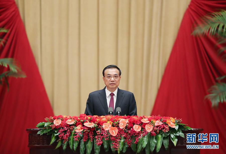 中國國務院總理李克強。圖:翻攝新華網