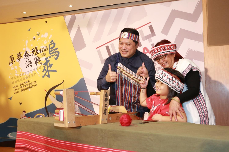 新北市副市長吳明機與烏來織女及其孫女在10月8日記者會上進行織布,並由小朋友進行織布,代表著文化的傳承。 圖:新北市原民局提供