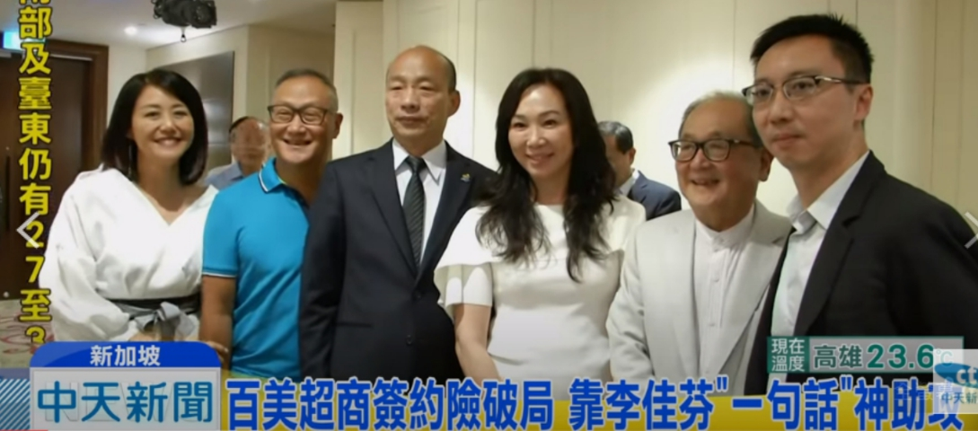 中天被NCC罰160萬打行政訴訟 遭台北高等行政法院駁回