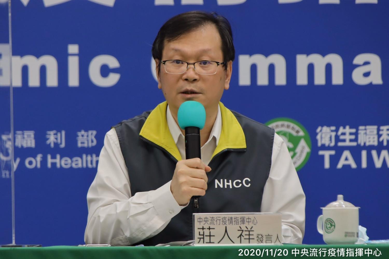 指揮中心發言人莊人祥圖:中央流行疫情指揮中心/提供