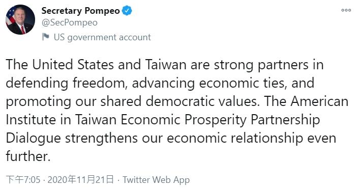 美國國務卿蓬佩奧在推特表示「台灣是促進共同民主價值的強大夥伴」。圖 : 翻攝自蓬佩奧(Mike Pompeo)推特。