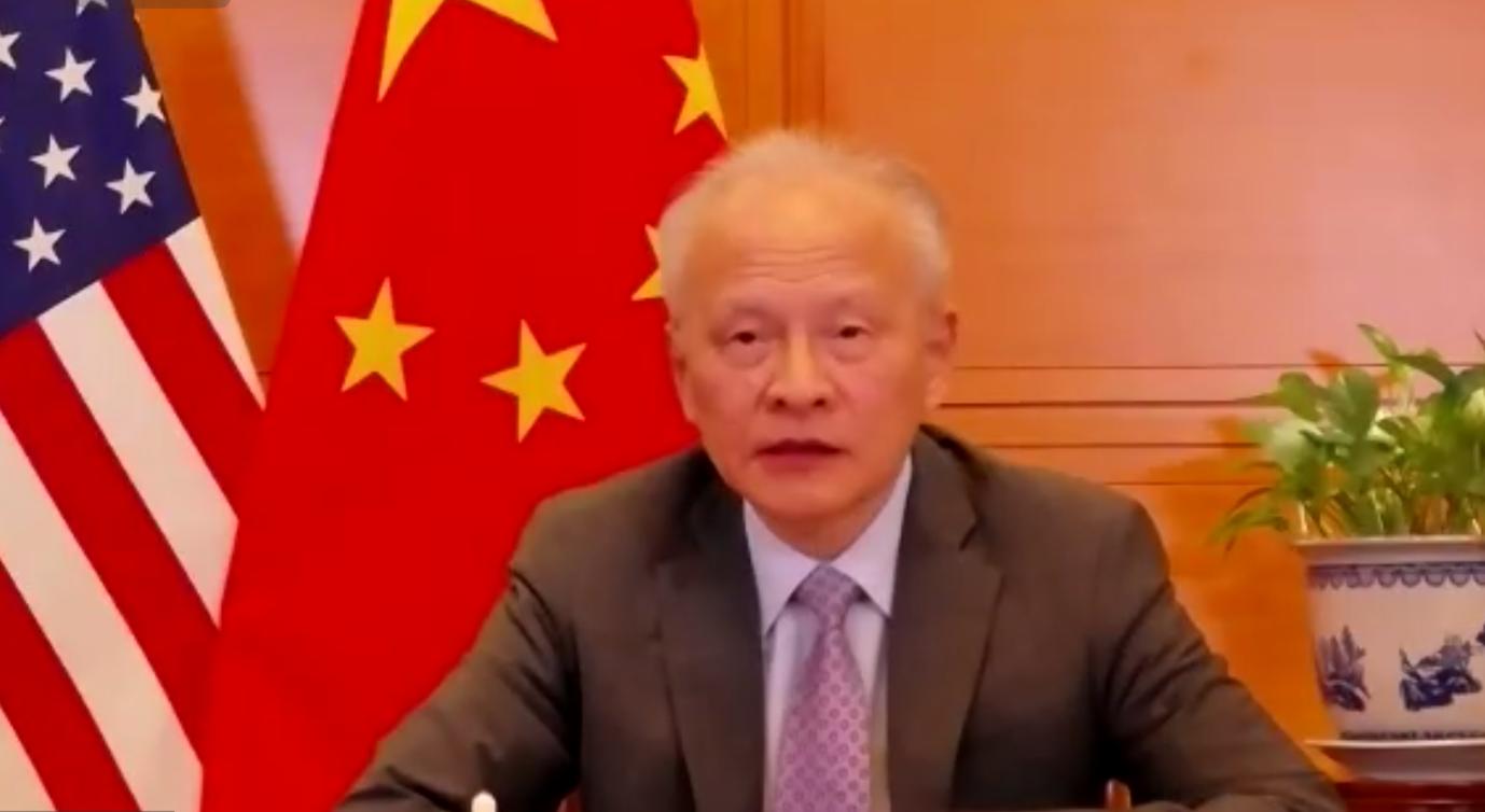 崔天凱向美方放話:在台灣議題上中國不會讓步