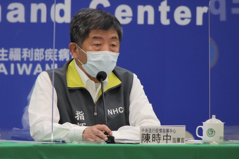 中央流行疫情指揮中心 指揮官陳時中圖:中央流行疫情指揮中心/提供