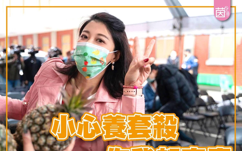 國台辦稱「養台籍網紅搞統戰」提供台青圓夢 綠委:糖衣毒藥惡夢?   政