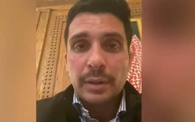 搞政變? 約旦親王、大臣遭軟禁 被要求不得從事「違反國家安全」舉動