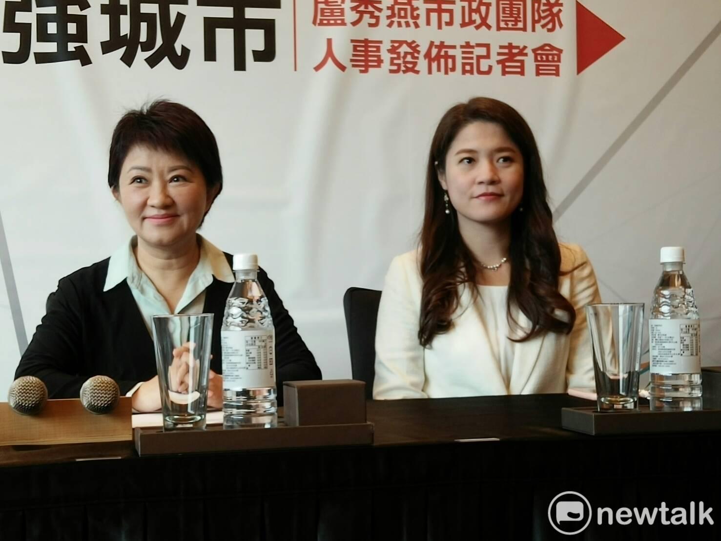 盧秀燕曾以市長當選人身分為林筱淇舉行人事發佈記者會。 唐復年/攝  新頭殼資料照