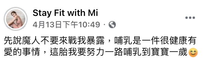 林萱反嗆酸民。